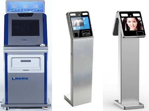 ID verification Kiosks