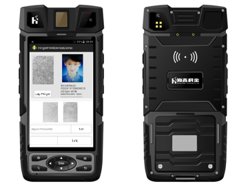 Handheld Biometric Verification Devices